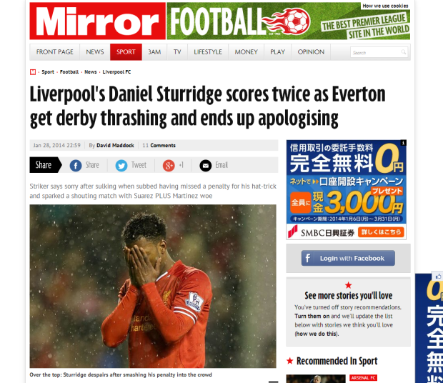 140129_Liverpool 4 0 Everton  Daniel Sturridge apologises after scoring twice   Mirror Online