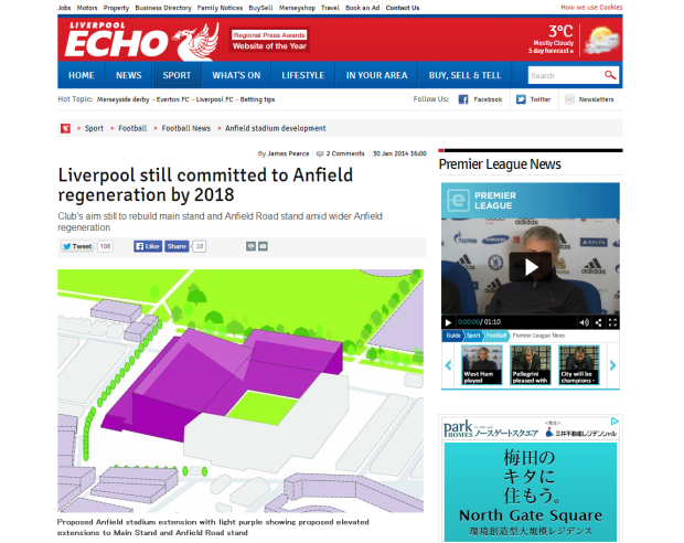 140130_Liverpool FC committed to Anfield regeneration by 2018   Liverpool Echo