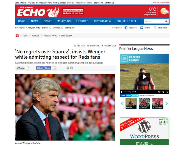 140206_No regrets over Luis Suarez   insists Arsenal FC boss Arsenal Wenger while admitting his respect for Liverpool FC fans   Liverpool Echo
