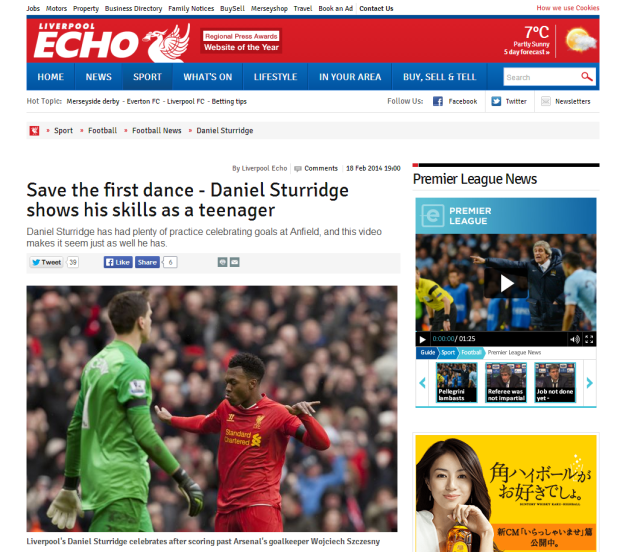 140219_Liverpool FC striker Daniel Sturridge shows dancing skills as a youngster   Liverpool Echo