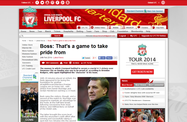 140224_Boss  That s a game to take pride from   Liverpool FC