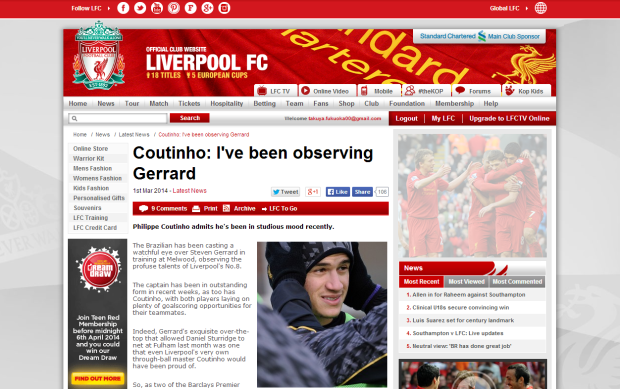 140301_Coutinho  I ve been observing Gerrard   Liverpool FC