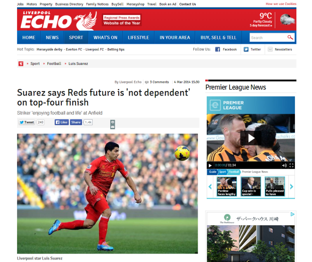 140305_Luis Suarez says Liverpool FC future is  not dependent  on top four finish   Liverpool Echo
