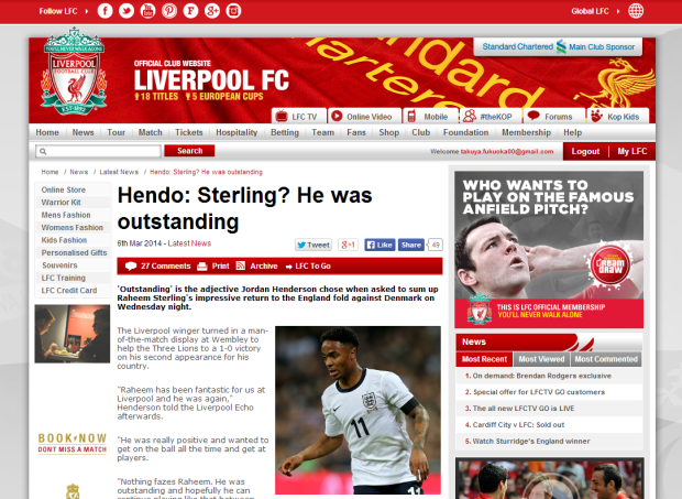140306_Hendo  Sterling  He was outstanding   Liverpool FC
