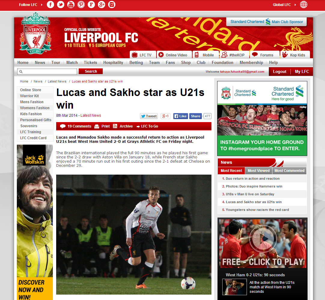 140307_Liverpool FC striker Luis Suarez will wear Adidas  knitted boot for first time against Manchester United   Liverpool Echo