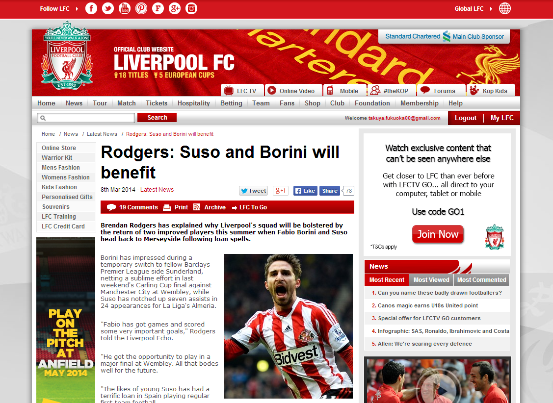 140308_Rodgers-Suso-and-Borini-will-benefit-Liverpool-FC