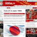 「リヴァプールFCから日本の皆へ『YNWA』」【再掲】