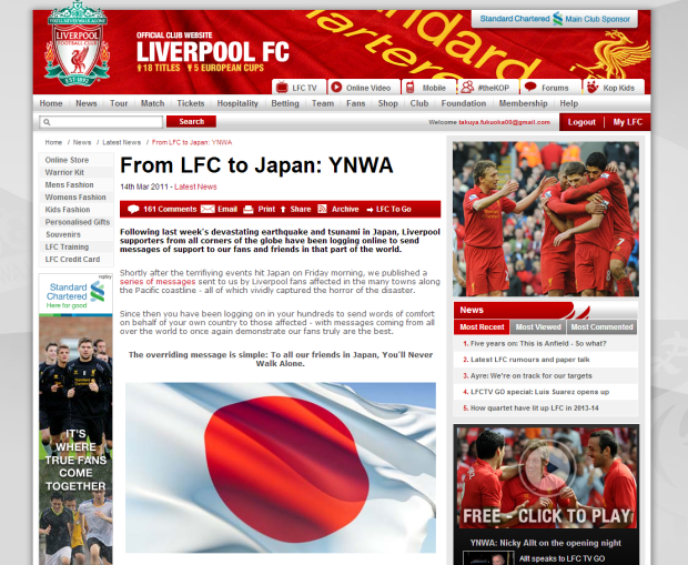 140311_From LFC to Japan  YNWA   Liverpool FC