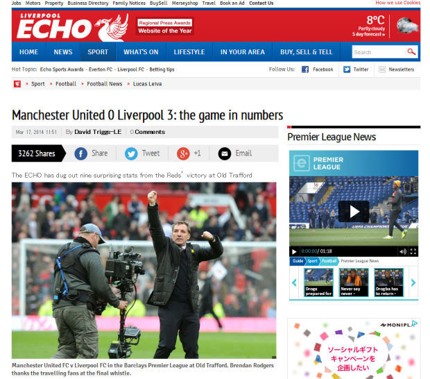 140318_Nine fascinating facts to emerge from Manchester United 0 Liverpool FC 3   Liverpool Echo