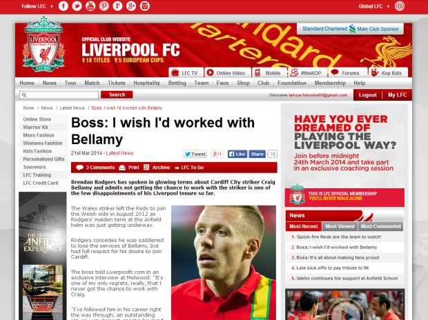 140321_Boss  I wish I d worked with Bellamy   Liverpool FC