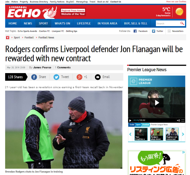 140321_Brendan Rodgers confirms Liverpool FC Jon Flanagan will be rewarded with new contract   Liverpool Echo