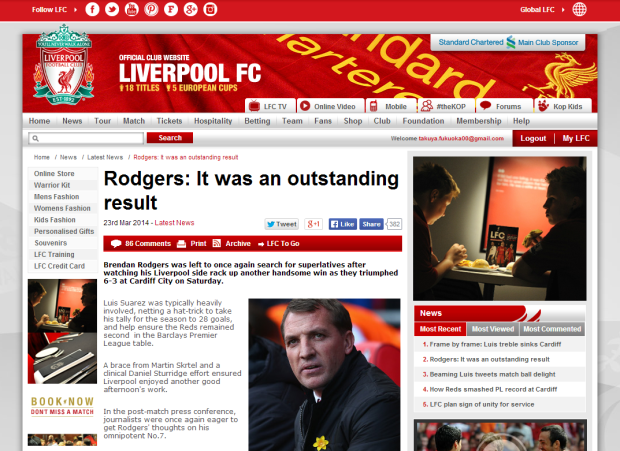 140323_Rodgers  It was an outstanding result   Liverpool FC