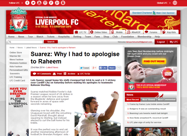 140323_Suarez  Why I had to apologise to Raheem   Liverpool FC