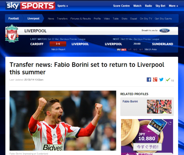 140326_Transfer news  Fabio Borini set to return to Liverpool this summer   Football News   Sky Sports