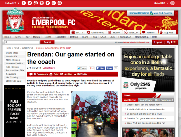 140327_Brendan  Our game started on the coach   Liverpool FC