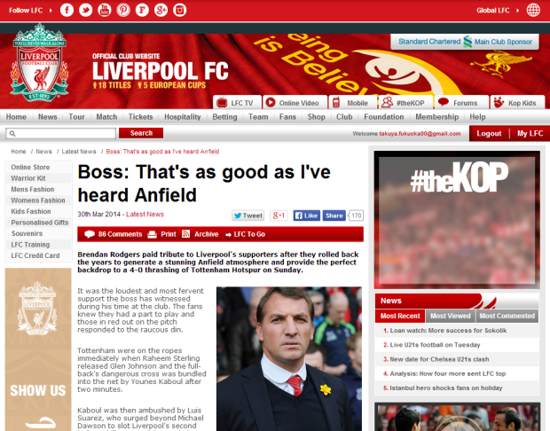 140331_Boss  That s as good as I ve heard Anfield   Liverpool FC