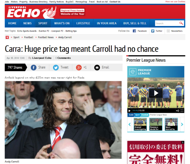 140405_Jamie Carragher  Why Andy Carroll was not right for Liverpool FC   Liverpool Echo