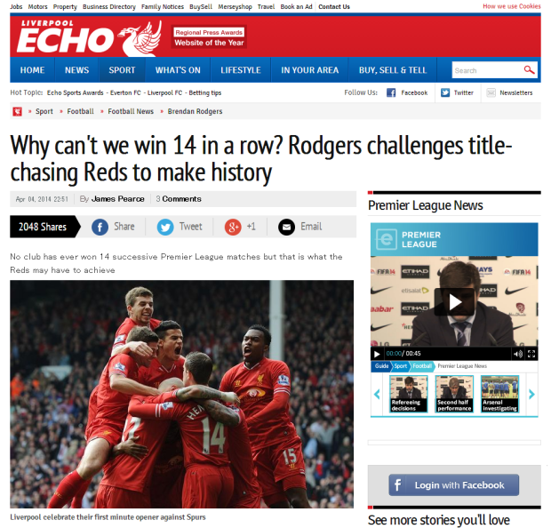 140405_Liverpool FC Brendan Rodgers we have to approach each game as if it s our last   Liverpool Echo