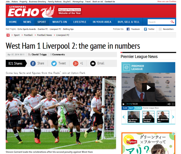 140407_Eight key stats from West Ham United FC 1 Liverpool FC 2   Liverpool Echo