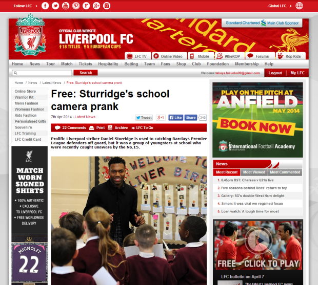 140407_Free  Sturridge s school camera prank   Liverpool FC