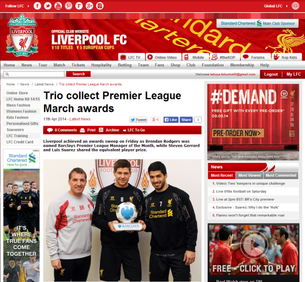 140411_Trio collect Premier League March awards   Liverpool FC