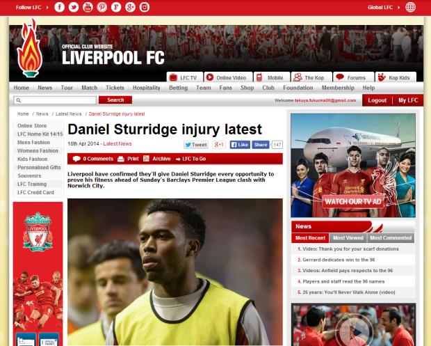 140416_Daniel Sturridge injury latest   Liverpool FC