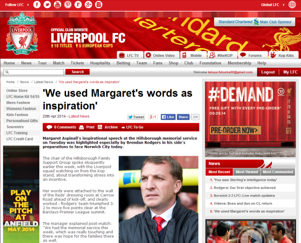 140421_We used Margaret s words as inspiration    Liverpool FC