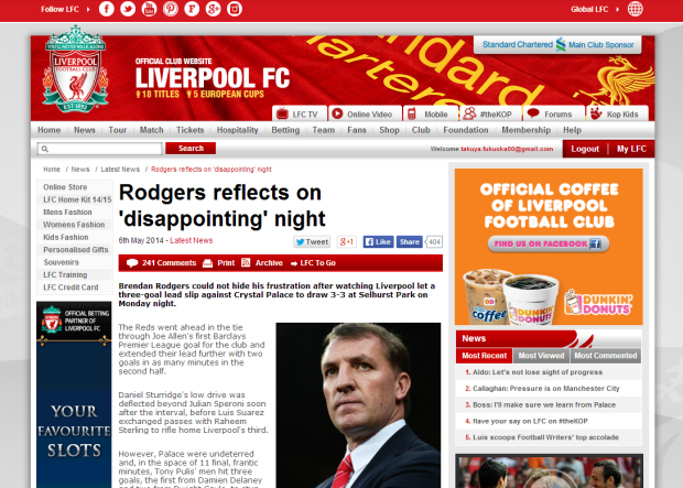 140506_Rodgers reflects on  disappointing  night   Liverpool FC