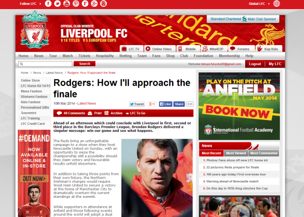 140510_Rodgers  How I ll approach the finale   Liverpool FC