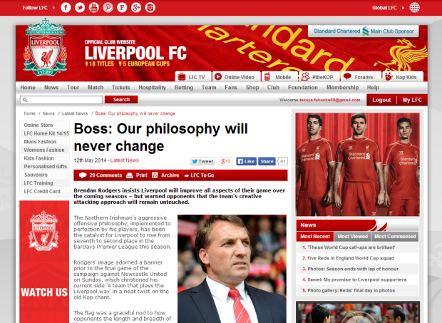 140512_Boss  Our philosophy will never change   Liverpool FC