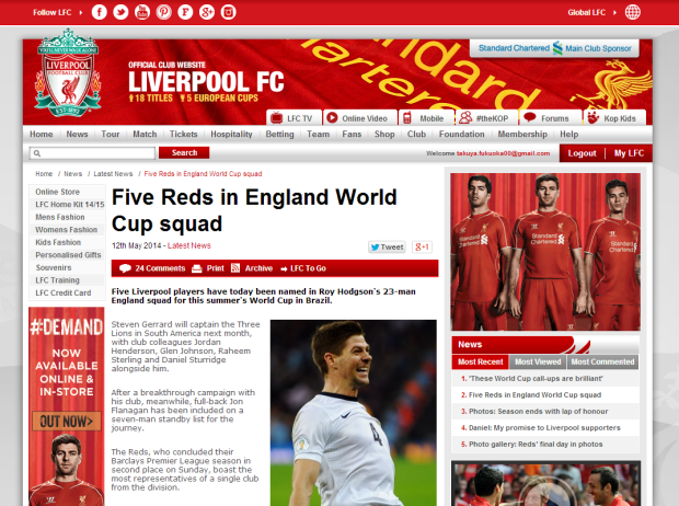 140512_Five Reds in England World Cup squad   Liverpool FC