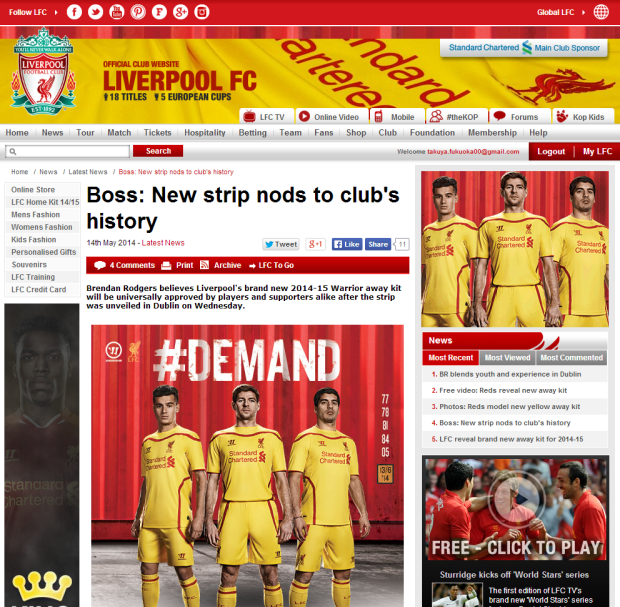 140514_Boss  New strip nods to club s history   Liverpool FC