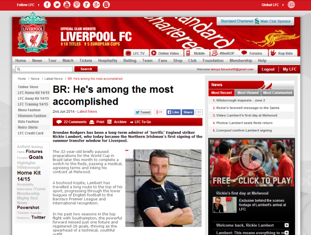 140603_BR  He s among the most accomplished   Liverpool FC