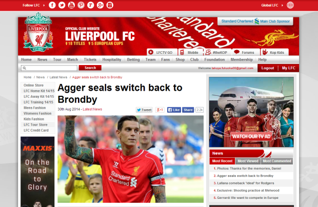 140830_Agger seals switch back to Brondby   Liverpool FC