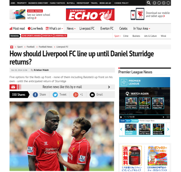 141021_How should Liverpool FC line up until Daniel Sturridge returns    Liverpool Echo
