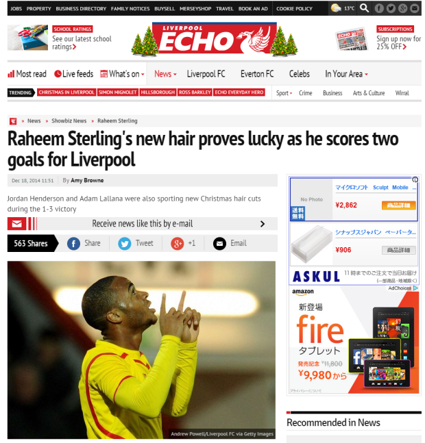 141218_Raheem Sterling s new hair proves lucky as he scores two goals for Liverpool   Liverpool Echo