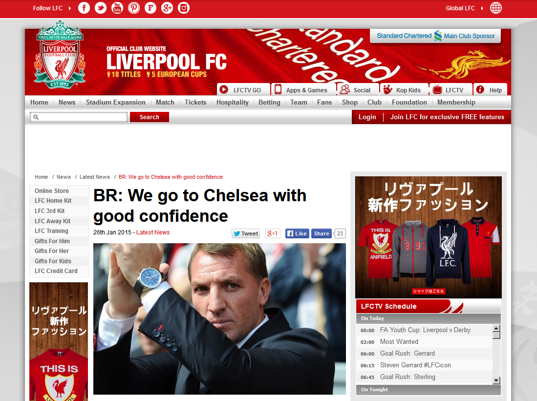150126_BR-We-go-to-Chelsea-with-good-confidence-Liverpool-FC