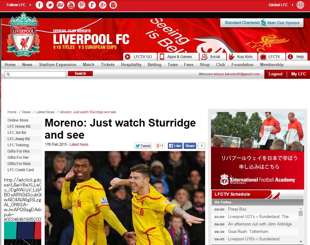 150217_Moreno-Just-watch-Sturridge-and-see-Liverpool-FC