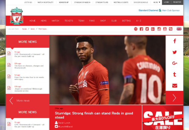 160417_Sturridge  Strong finish can stand Reds in good stead   Liverpool FC
