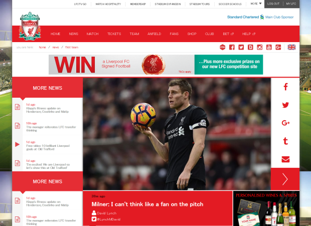 170114_Milner I can t think like a fan on the pitch Liverpool FC