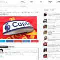 【LFCラボ寄稿】プレミアリーグのキャプテンマークを入手しました!(入手方法の解説あり)